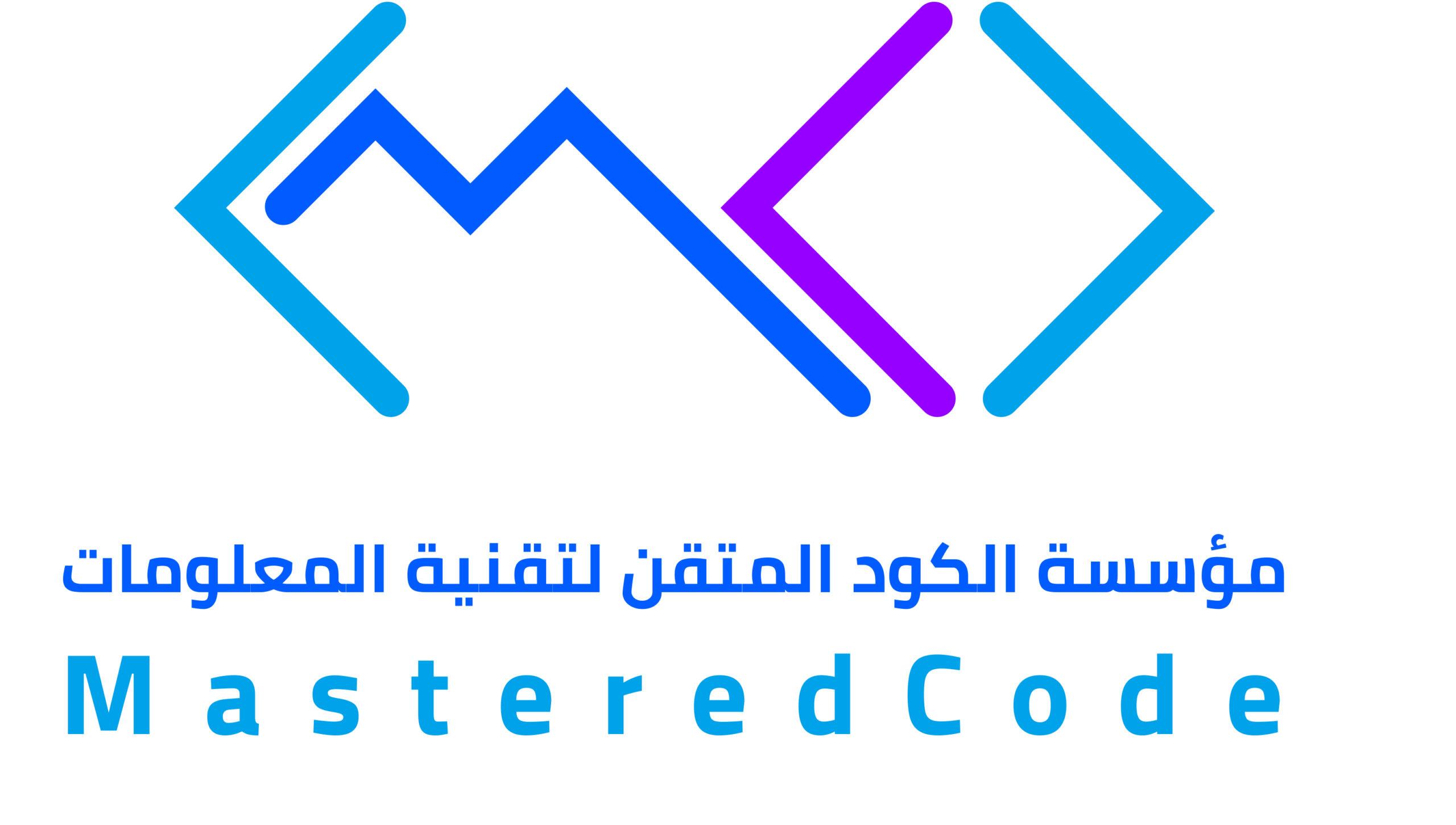 ماسترد كود | Mastered Code